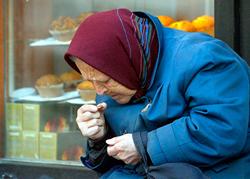 В России могут повысить пенсионный возраст с 2016 года - Ведомости
