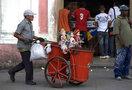 Социалистическая Куба растит бизнесменов