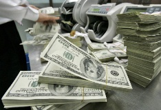 ФРС США не повысила базовую ставку