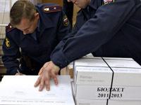 Нецелевое расходование бюджетных средств в РФ стало критическим