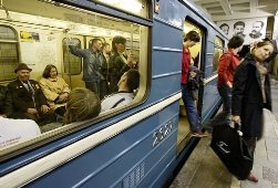 Станция  Алма-Атинская  начала  работать в Москве