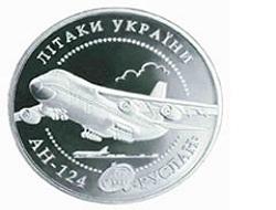 Руслан : забвение  русского авиачуда