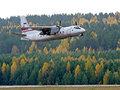 Отечественная авиация - принудительная посадка