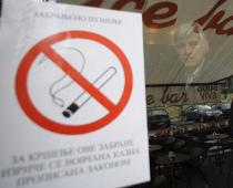 Донской табак  не согласен с ФАС и подал в суд