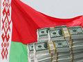 Белоруссия обратилась за деньгами в МВФ