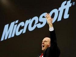 Microsoft впервые отчитался об убытках