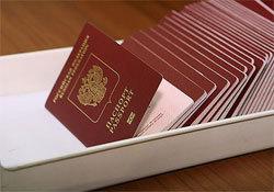 УЭК возьмет на себя функции паспорта
